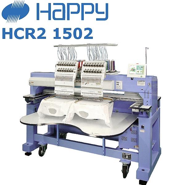 HAPPY HCR2 1502 Przemysłowa, 2-głowicowa maszyna do haftu, Made in Japan