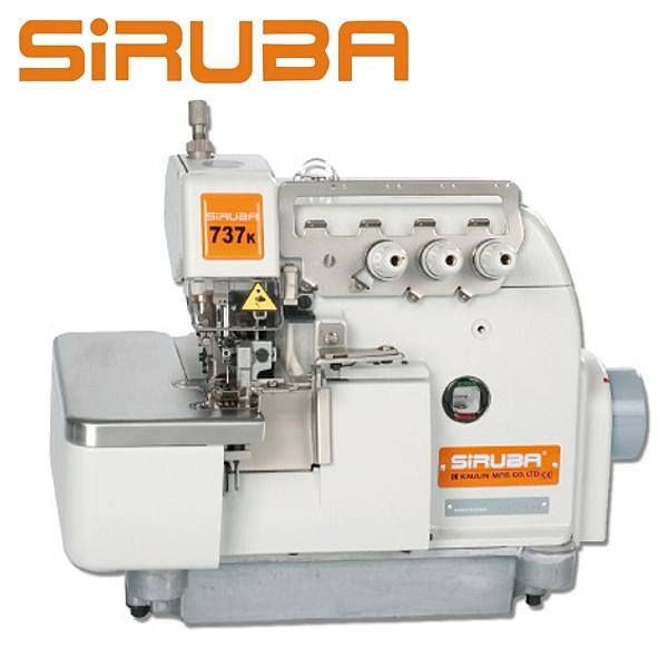 SIRUBA 737K-504M2-04 Overlock 3 nitkowy, silnik energooszczędny Direct Drive