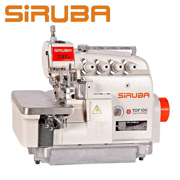 SIRUBA 747L-514M3-24 Overlock 4 nitkowy + silnik energooszczędny
