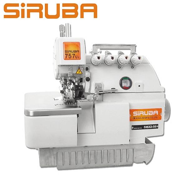 SIRUBA 757UX-516X2-56 Overlock 5 nitkowy do szycia jeansu + silnik energooszczędny