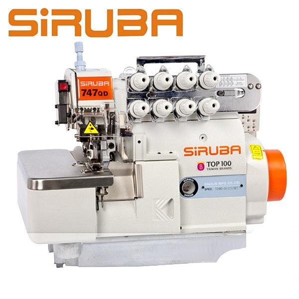 SIRUBA 747QD-514M2-24/ECB/BKT  Overlock 4 nitkowy, automatyczne zaszywanie łańcuszka, silnik DirectDrive