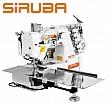 SIRUBA F007KD-U132-256/FFT/FHK Renderka, Automat drabinkowy do podwijania małych elementów, silnik Direct Drive !