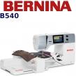 BERNINA B540 Multi-Hafciarka komputerowa dedykowana dla biznesu